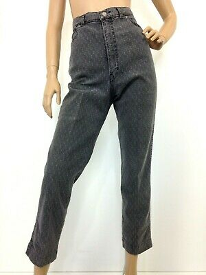 Vintage high waisted mom jeans slim fit by Faberge grey wash stretch vtg size 16