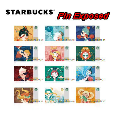 Starbucks Card 2019 China 12 Constellations zodiac sign Gift Card Pin Exposed