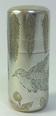 Victorian hallmarked Sterling Silver Scent Bottle – 1880 by Sampson Mordan