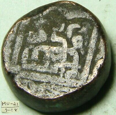 ANCIENT INDIA-Sultanate of Gujarat COPPER COIN- RARE OLD INDIA COIN