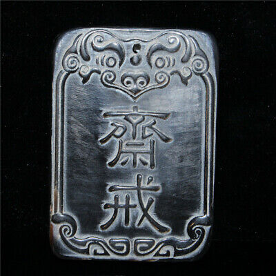 "2.87"" Chinese Exquisite Ox horn Hand-carved word Amulet Pendant"