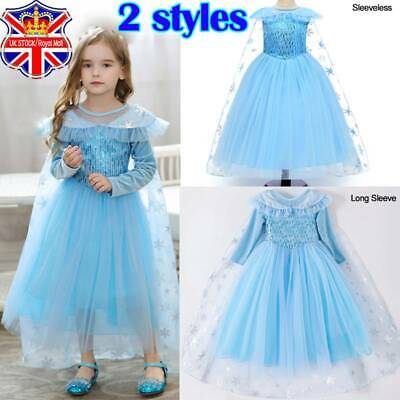 Girls' Costume Princess Elsa Cosplay Kid Childrens Sequin Party Xmas Fancy Dress
