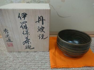 Tea Caddy Ceremony Cup Japanese Traditional Craft TANBA-Yaki from JAPAN