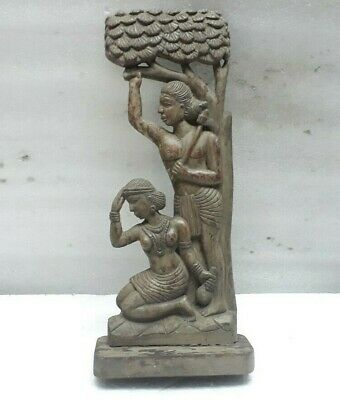 Vintage Wooden Panel Hand Carved Tribal Rural Couple Under Tree Figure Statue MP