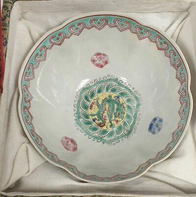 Fine Antique Japanese Very Thin Porcelain Marked Bowl Dragons & Flowers, D 10 cm