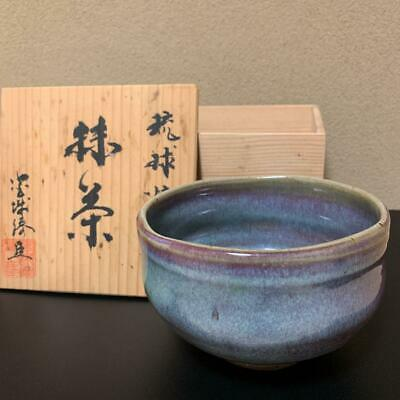 Tea Caddy Ceremony Cup Japanese Traditional Craft Ryukyu-Yaki from JAPAN t3