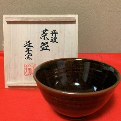 Tea Caddy Ceremony Cup Japanese Traditional Craft Tanba-Yaki from JAPAN t4