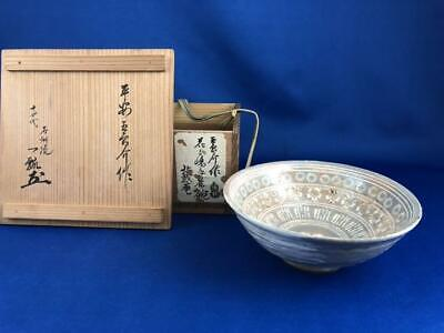 Tea Caddy Ceremony Cup Japanese Traditional Craft SEKISYURYU from JAPAN t8