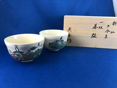 Tea Caddy Ceremony Cup Japanese Traditional Craft from JAPAN t10