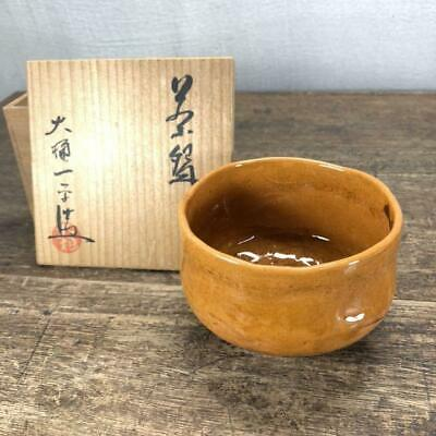 Tea Caddy Ceremony Cup Japanese Traditional Craft IPPEI from JAPAN t19