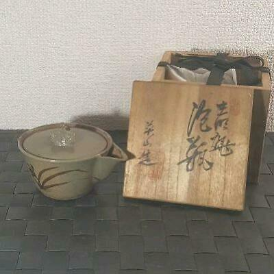 Tea Caddy Ceremony Cup Pot Japanese Traditional Craft from JAPAN t34