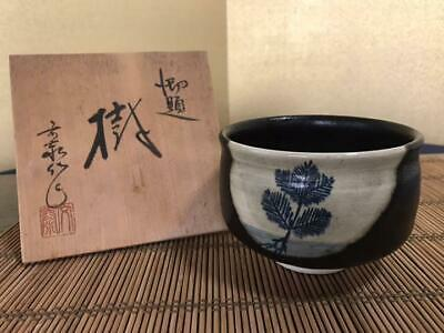 Tea Caddy Ceremony Cup Seto-Yaki Japanese Traditional Craft from JAPAN t63