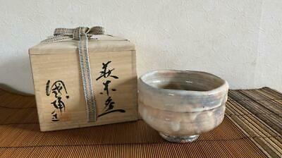 Tea Caddy Ceremony Hagi-Yaki Cup Japanese Traditional Craft from JAPAN t65