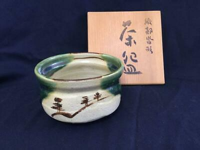 Tea Caddy Ceremony Cup Japanese Traditional Craft Oribe-Yaki from JAPAN t75