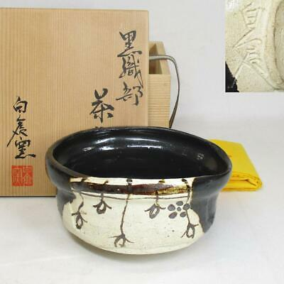 Tea Caddy Ceremony Cup Japanese Traditional Craft Mino-Yaki from JAPAN t89