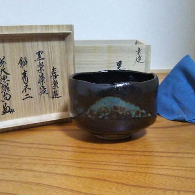 Tea Caddy Ceremony Japanese Traditional Craft from JAPAN t92