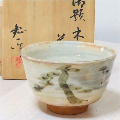 Tea Caddy Ceremony Seto-Yaki Cup Japanese Traditional Craft from JAPAN t103