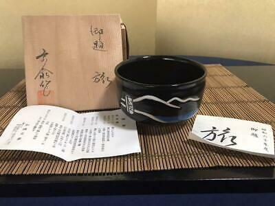 Tea Caddy Ceremony Seto-Yaki Cup Japanese Traditional Craft from JAPAN t104