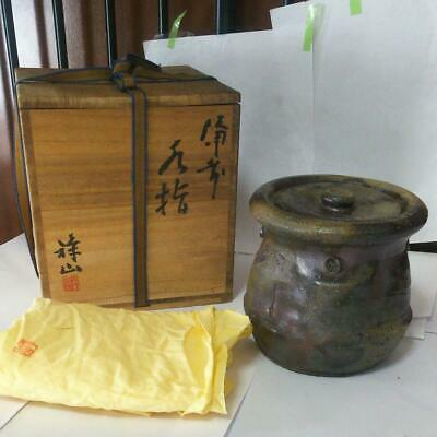 Tea Caddy Ceremony Sado Mizusashi Bizen-Yaki Japanese Traditional Craft t133