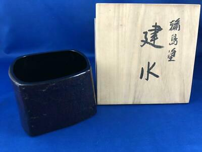 Tea Caddy Ceremony Wooden Kensui Sado Japanese Traditional Craft t219