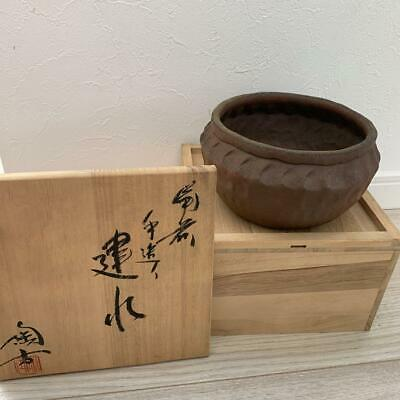 Tea Caddy Ceremony Kensui Bizen-Yaki Sado Japanese Traditional Craft t229