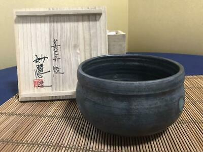 Tea Caddy Ceremony Kensui Sado Japanese Traditional Craft t239