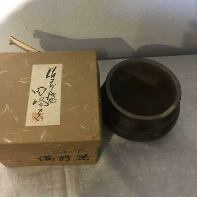 Tea Caddy Ceremony Kensui Bizen-Yaki Sado Japanese Traditional Craft t261