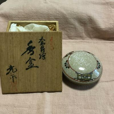 Tea Caddy Ceremony Kougou Sado Japanese Traditional Craft t264