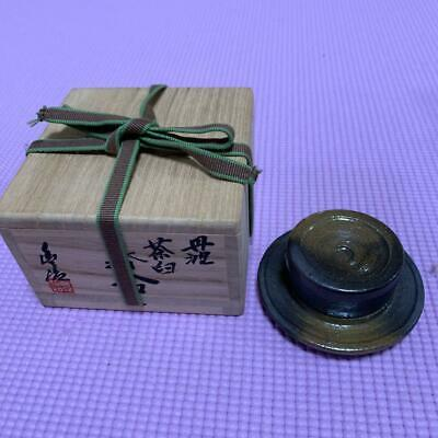 Tea Caddy Ceremony Kougou Sado Japanese Traditional Craft t270