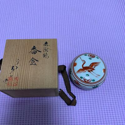 Tea Caddy Ceremony Kougou Sado Japanese Traditional Craft t271