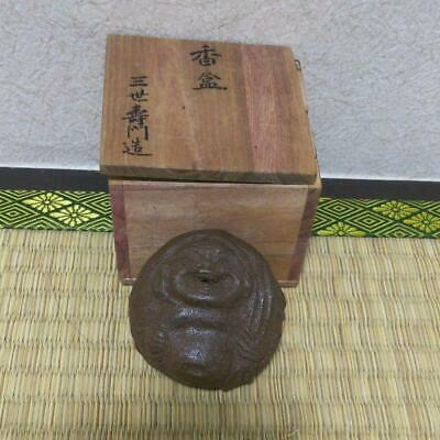 Tea Caddy Ceremony Kougou Bizen-Yaki Sado Japanese Traditional Craft t277