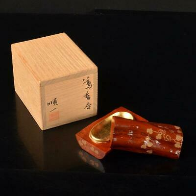 Tea Caddy Ceremony Kougou Sado Japanese Traditional Craft t281