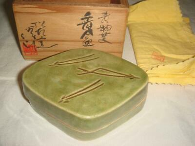 Tea Caddy Ceremony Kougou Sado Japanese Traditional Craft t288