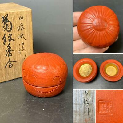Tea Caddy Ceremony Kougou Sado Japanese Traditional Craft t307