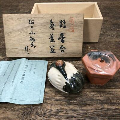 Tea Caddy Ceremony Kougou Sado Raku-Yaki Japanese Traditional Craft t316