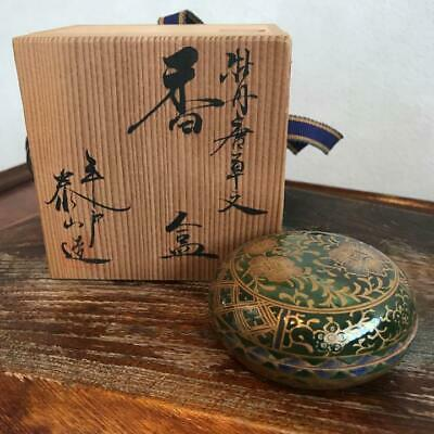 Tea Caddy Ceremony Kougou Sado Japanese Traditional Craft t326