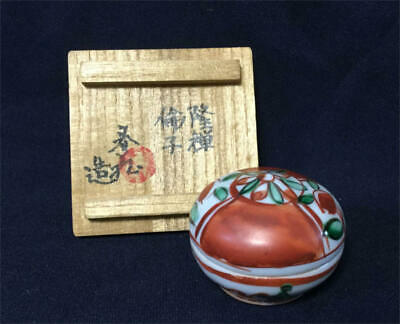 Tea Caddy Ceremony Kougou Arita-Yaki Sado Japanese Traditional Craft t330