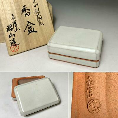 Tea Caddy Ceremony Kougou Sado Japanese Traditional Craft t347