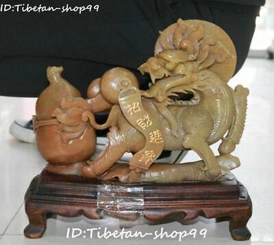 "11"" Natural Shoushan Stone Carving Dragon Kylin Kirin Qilin Beast Gourd Statue"