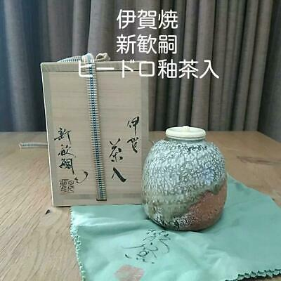 Tea Caddy Ceremony Chaire Iga-Yaki Sado Japanese Traditional Crafts t507