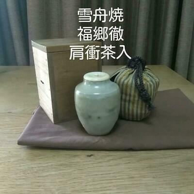 Tea Caddy Ceremony Chaire Sado Japanese Traditional Crafts t509
