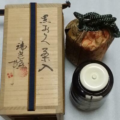 Tea Caddy Ceremony Chaire Sado Japanese Traditional Crafts t530