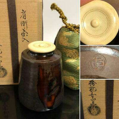 Tea Caddy Ceremony Chaire Sado Japanese Traditional Crafts t535