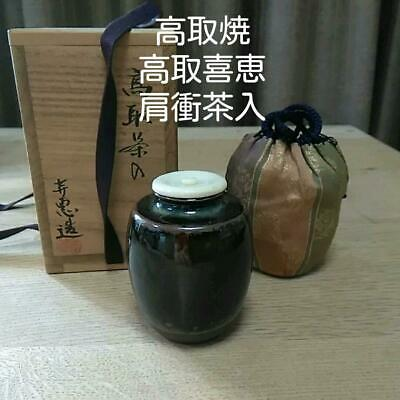 Tea Caddy Ceremony Chaire Takatori-Yaki Sado Japanese Traditional Crafts t552