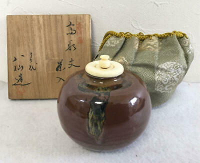 Tea Caddy Ceremony Chaire Takatori-Yaki Sado Japanese Traditional Crafts t562