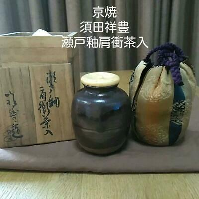 Tea Caddy Ceremony Chaire Kyo-Yaki Sado Japanese Traditional Crafts t570