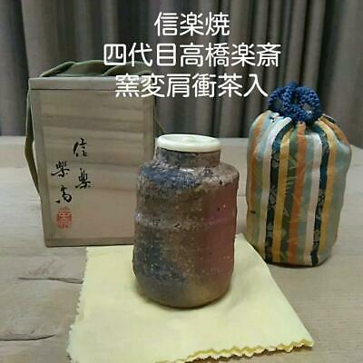 Tea Caddy Ceremony Chaire Sado Japanese Traditional Crafts t572