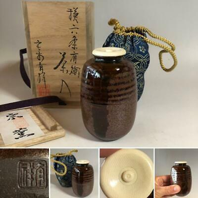 Tea Caddy Ceremony Chaire Sado Japanese Traditional Crafts t598