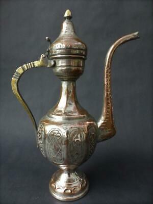 Antique 19th c Tinned Over Copper Islamic / Persian Coffee Pot