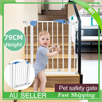 79CM Height Baby Pet Child Safety Security Gate Stair Barrier Adjustable AU